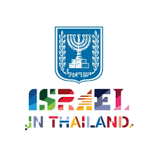 The Embassy of Israel