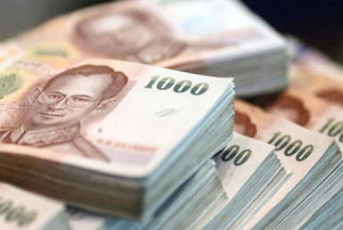 Bank of Thailand cuts policy rate, to 1.5% 23