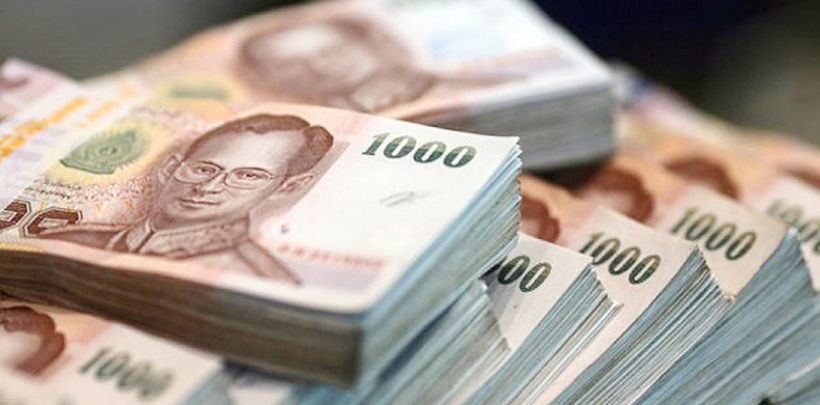 Bank of Thailand cuts policy rate, to 1.5%