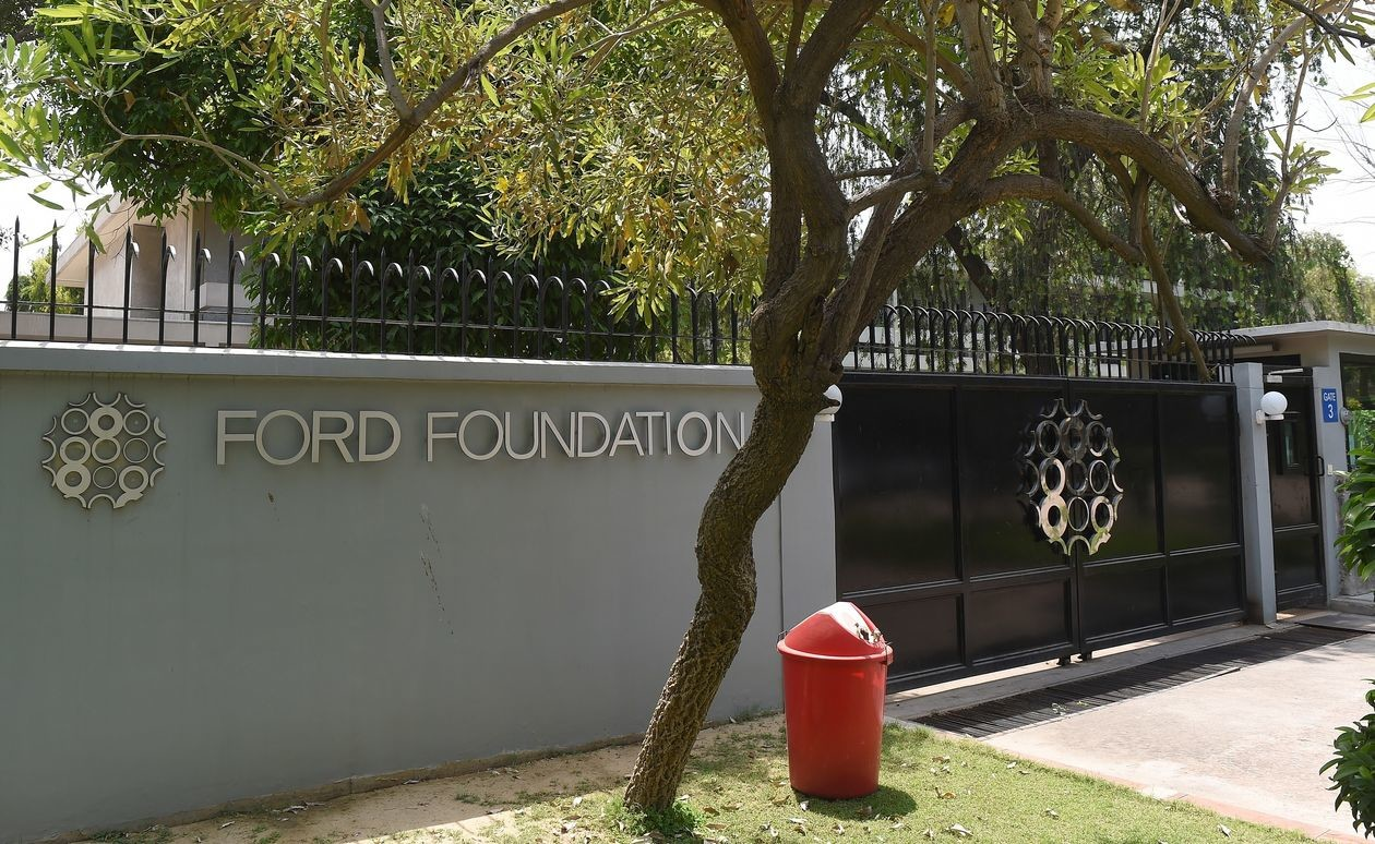 Ford Foundation Launches a New Program to Tackle Inequality